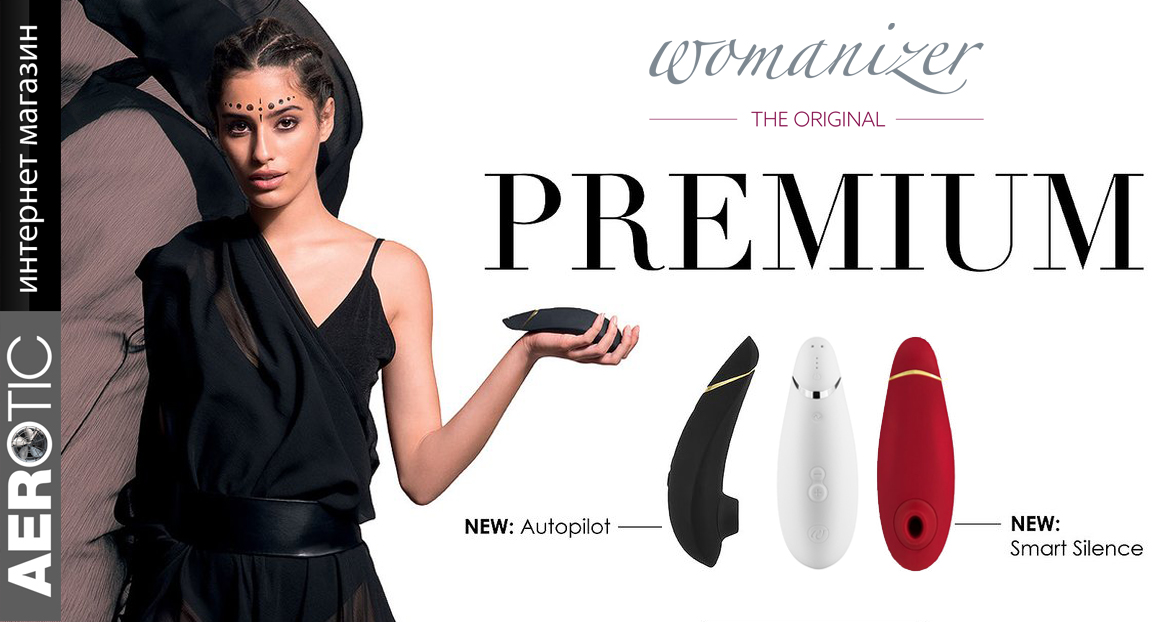womanizer premium 01